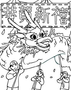 Dance Dragon On Chinese New Year Coloring Pages