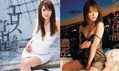Los engaños que sufrió una actriz porno japonesa para entrar en la industria - Diario Pagina Siete