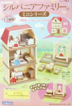 Kabaya Sylvanian Families Miniature Building Set Capsule Deluxe Pack 4pc