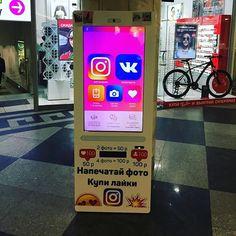 Una maquina de Vending que vende Likes en Instagram.... ¿quién da más?
