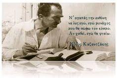 Imagini pentru καζαντζακης ασκητικη