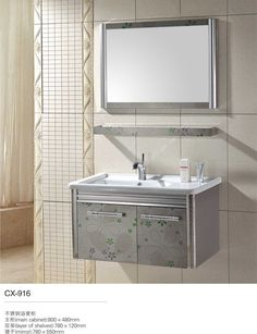 Small Bathroom Vanity 42 Inch With Sink