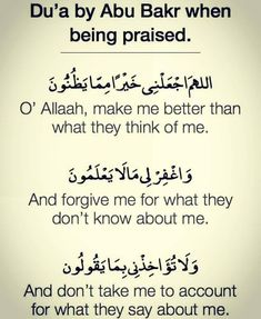 ollow to be inspired by Allah's words daily. Islamic Quotes, Islamic Prayer, Islamic Teachings, Islamic Messages, Islamic Dua, Islamic Inspirational Quotes, Muslim Quotes, Religious Quotes, Motivational Quotes