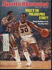 For Sale - 1977 Sports Illustrated Philadelphia 76'ers George McGinnis On Cover - http://sprtz.us/SixersEBay