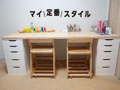 マイ定番スタイル vol.3 IKEA「ALEX 引き出しユニット」で学習机をつくる   roomie(ルーミー)