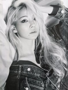 CL for Elle Korea Magazine (September 2016 Issue) Chaelin Lee, Rapper, Lee Chaerin, Cl 2ne1, Cl Fashion, Sandara Park, Asian Cute, Elle Magazine, Cute Faces