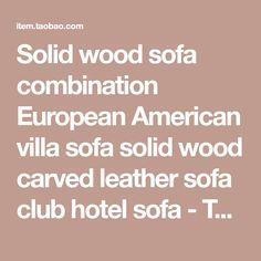 Solid wood sofa combination European American villa sofa solid wood carved leather sofa club hotel sofa - Taobao