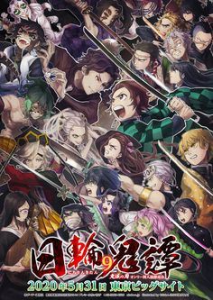 Anime Nerd, Chica Anime Manga, Demon Slayer, Slayer Anime, Anime Angel, Anime Demon, Demon Hunter, Another Anime, Fanart