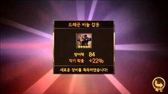[세븐나이츠] 레이드 보상 16-01-24 이정도면 본전 [Seven Knights] 바람돌