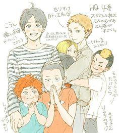 Sugawara Yaku kids