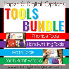 This bundle includes: Math Tools Phonics Tools Handwriting Tools Dolch Sight Word Tools