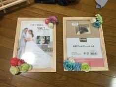 結婚式の両親贈呈品、子育て感謝状の作り方 Thankful, Wedding Ideas, Lettering, Weddings, Frame, Handmade, Decor, Decoration, Hand Made