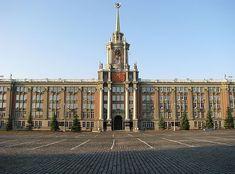 Глава администрации города Екатеринбурга — Википедия