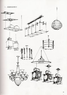hand renderings sketches lighting fixtures