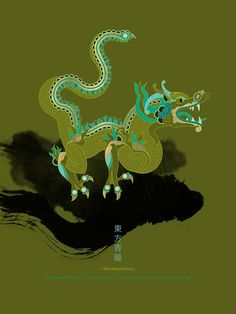 The azure dragon of the East (also referred to as green dragon) is one of the five heavenly beasts (constellation), a fundamental symbol in Taoist cosmology and feng shui. It represents the element wood, the East, springtime, youth, health and vitality.  (Illustration by Thoth Adan.)