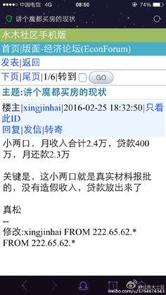 美帝網投資博客: 中國魔都----上海買房的現狀