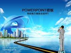 powerpoint #PPT# templates ppt PPT background image material PPT templates ppt back powerpoint ★ http://www.sucaifengbao.com/ppt/keji/