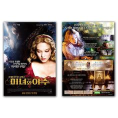 Beauty and the Beast Movie Poster Lea Seydoux, Vincent Cassel, Andre Dussollier #MoviePoster