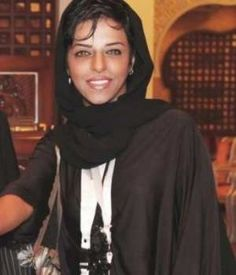 Reema Abdullah - A sports commentator and the first Saudi woman to participate in the Olympics by carrying the Olympic Torch in 2012 for SAUDI ARABIA