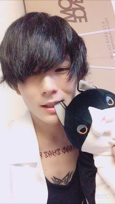 マホト (@MAHOTONNN) | Twitter Ulzzang Boy, Asian Men, Asian Beauty, Beautiful Men, Geek Stuff, Handsome, Kawaii, Guys, Hair Styles