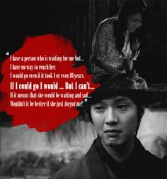 Queen In Hyun's Man.This is one of the best Korean Dramas EVER! Queen In Hyuns Man, I Am A Queen, Yoo In Na, Watch Drama, Korean Quotes, Drama Quotes, Will And Grace, Hyun Woo, How I Met Your Mother