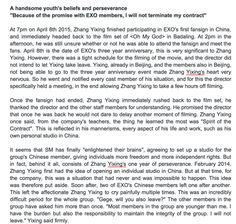 #lay #interview #promise