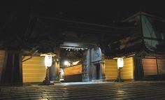 Koyasan Travel: Temple Lodging (Shukubo)