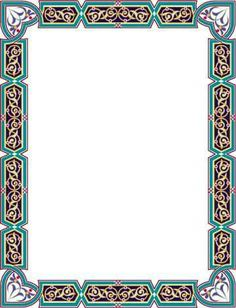 49 Best Bingkai Undangan Images Border Design Frames Borders Frames