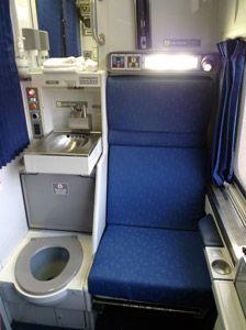 each superliner bedroom on amtrak trains gets its own vanity, sink