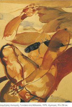 Greek, Artists, Painting, Painting Art, Paintings, Painted Canvas, Greece, Artist, Drawings