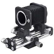 Nikon Manual Focus PB4 BELLOWS - KEH.com. $325.00