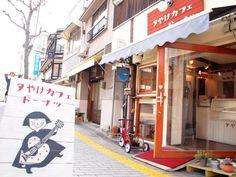 夕焼けカフェドーナツ(尾道)