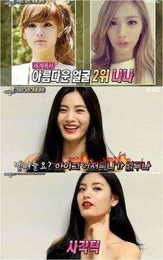 After School's Nana dismisses claims of being the second most beautiful woman in the world | http://www.allkpop.com/article/2014/01/after-schools-nana-dismisses-claims-of-being-the-second-most-beautiful-woman-in-the-world