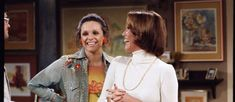 Valerie Harper comedy star of the Mary Tyler Moore Show Gavin Macleod, Ted Knight, Cloris Leachman, Mary Tyler Moore Show, Broadway Plays, Film Studies, The Beach Boys, Positive Inspiration, The Eighth Day