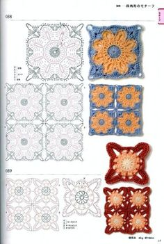 300 crochet patterns book - motifs,edgings - 2006 - Lita Zeta - Álbuns da web do Picasa Crochet Quilt, Crochet Blocks, Crochet Cross, Crochet Squares, Crochet Chart, Crochet Granny, Diy Crochet, Crochet Stitches, Crochet Edgings