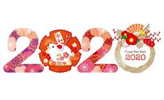 【イラストAC】無料で簡単に2020年の年賀状を印刷しよう!   ACworks BLOG Chinese New Year Design, Japanese New Year, Chinese New Year 2020, Happy New Year 2020, New Year Illustration, Graphic Illustration, Chinese Celebrations, New Year Art, Japan Crafts