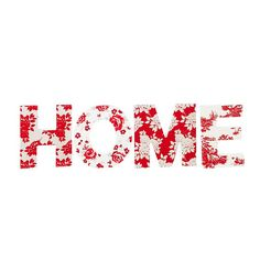 ASDA Home Letters - Red and White | Home Accessories | ASDA direct