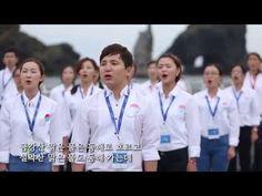 Arirang Fantasy (아리랑환상곡) - Lee Jisu (이지수) & London Symphony Orchestra - YouTube