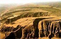 黄土高原 的图像结果