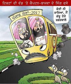 Pratap Bajwa Vs Amarinder Vs Rajinder Bhattal ! Umeedwaar sahmne aaun dau pher dekhna Congress wichla kalesh !