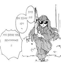 Slayer Meme, Doujinshi, Geek Stuff, Snoopy, Memes, Anime, Fictional Characters, Geek Things, Meme