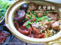 A taste of memories -- Echo's Kitchen: Claypot Chicken Rice (瓦煲雞飯)