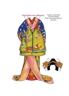 Kabuki Costumes Paper Dolls by Ming-Ju Sun, Dover Publications Paper Doll Costume, Folk Costume, Kabuki Costume, Chinese New Year Crafts, Costumes Around The World, World Thinking Day, New Year's Crafts, China Dolls, Japanese Paper