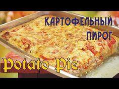 Мясной пирог с картофельным тестом