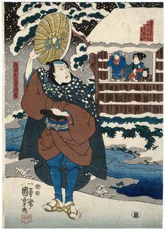 LICENSE THIS IMAGESEND AN E-CARD Actors Ichikawa Kodanji IV as Asakura Murashôya Tôgo (foreground), with Onoe Kikujirô II as Tôgô's Wife (Nyôbô) Omine, Seki Hanasuke IV as First Son (Ichinan) Tôtarô, Ichikawa Kumejirô as Second Son (Jinan) Tôkichi, and Third Son (Sannan) Sannosuke (held  「浅倉村庄屋当吾」四代目市川小団次、「当吾女房お峰」二代目尾上菊次郎、「一男当太郎」四代目関花助、「二男当吉」市川粂次郎、「三男三之助」 Japanese Edo period 1851 (Kaei 4), 8th month Artist Utagawa Kuniyoshi (Japanese, 1797–1861)