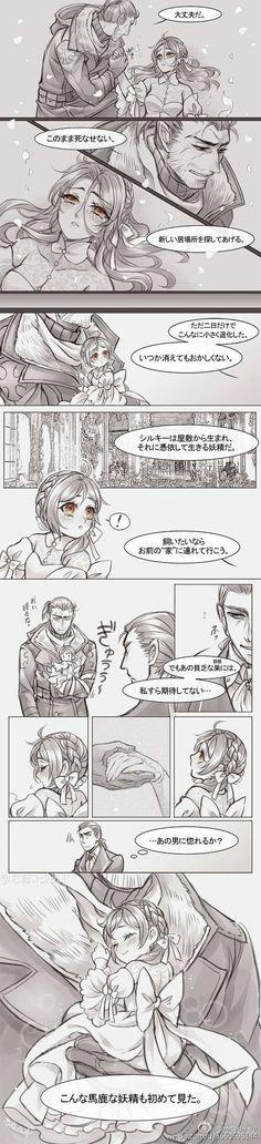 http://sinzui.tumblr.com >>> I can't read it but it is beautifully drawn.