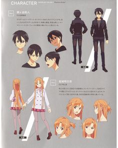 Get your favorite Sword art online characters here in Rykamall. Character Sheet, Character Concept, Concept Art, Character Design, Sao Characters, Star Wars Characters Pictures, Arte Online, Online Art, Tous Les Anime