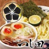 """Tsuke men is a kind of """"ramen.""""  One would say that it is a brother of ramen.  You dip noodle in a separate, concentrated ramen broth.  For Tsukemen, extra-fat, slightly wavy noodles are often served."""