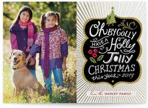 Holly Jolly Wishes card from minted.com.