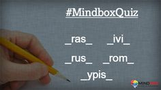 In each of these puzzles, a word starts and ends with the same letter. Can you figure it out?